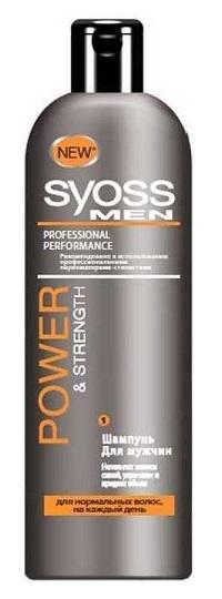 Шампунь для мужчин SYOSS Power and Strength для нормальных волос