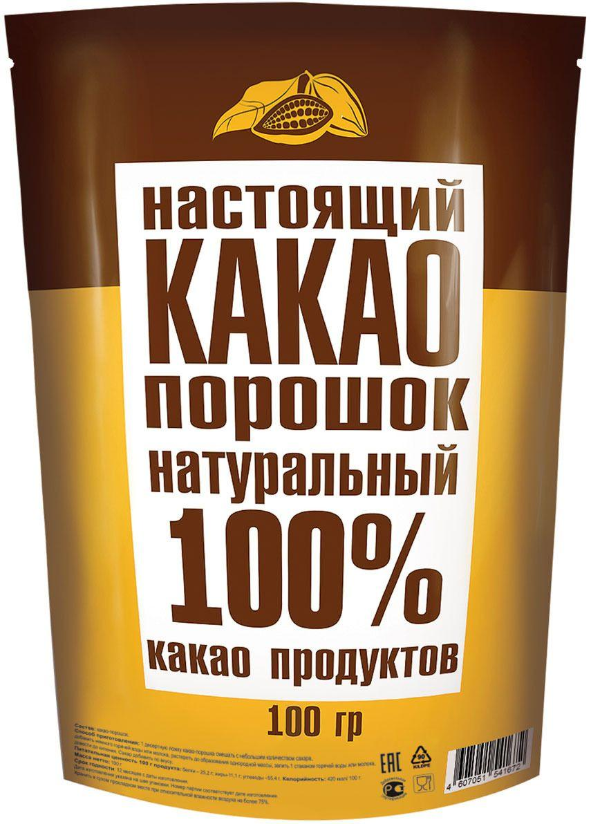 Какао порошок Добрыня-Русь натуральный