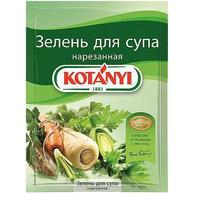 Зелень Kotanyi для супа