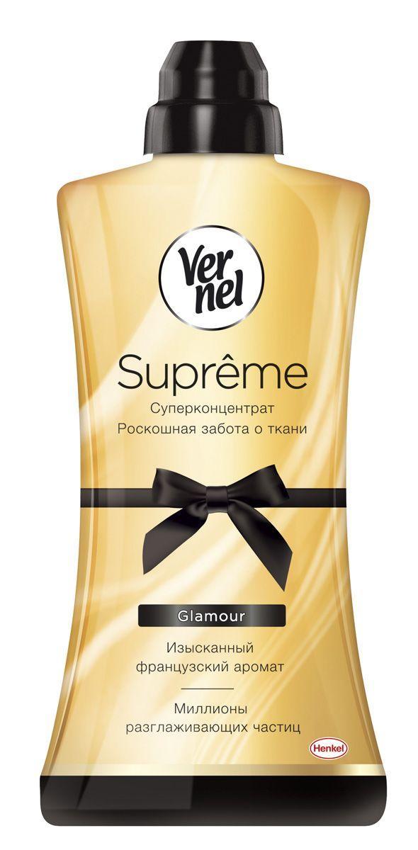 Кондиционер для белья Vernel Supreme Glamour