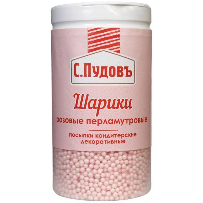 Посыпка С.Пудовъ Шарики розовые перламутровые
