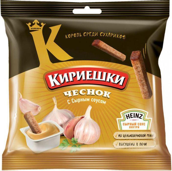 Сухарики Кириешки ржаные бородинские Чеснок Сырный Соус