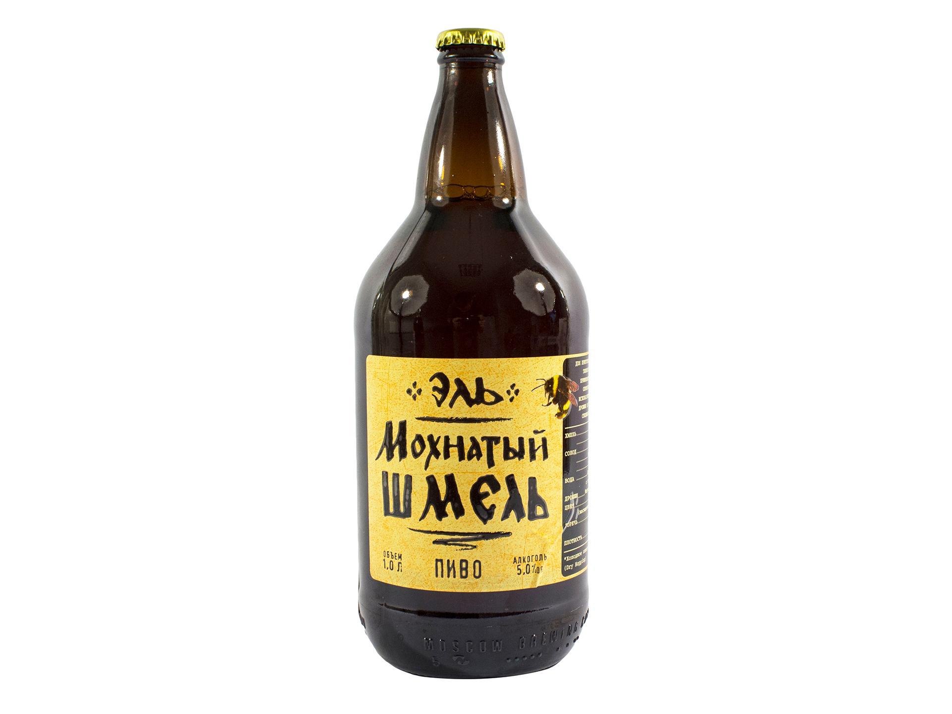 Пиво светлое 5%, Эль Мохнатый Шмель, 1 л., Стекло