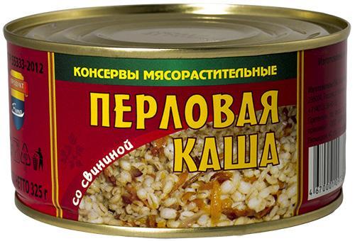 Каша Барко Перловая со свининой