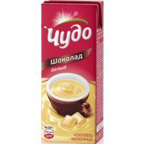 Коктейль Чудо белый шоколад 3%