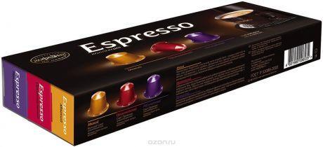 Кофе Московская кофейня на паях Espresso Ассорти в капсулах