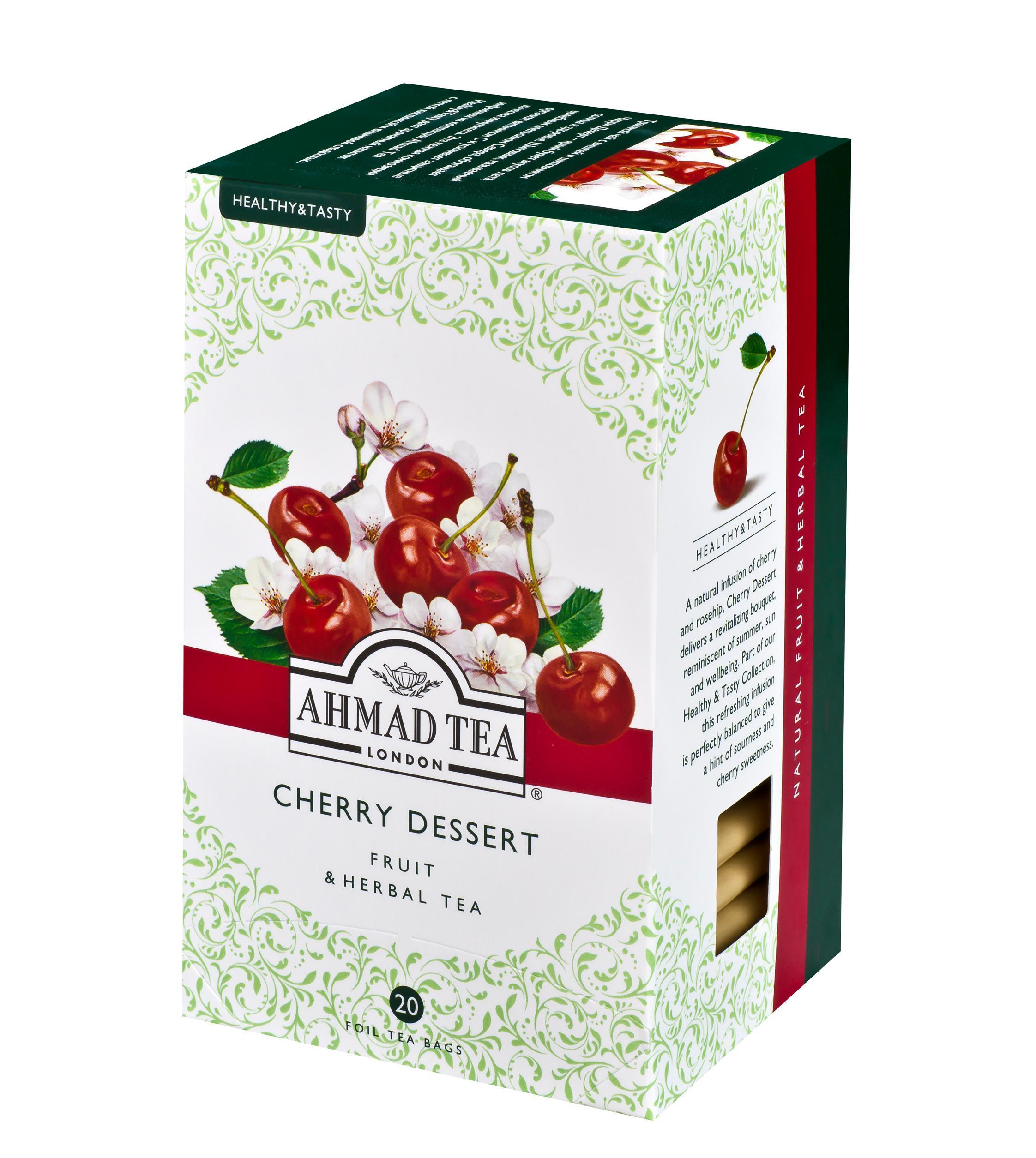 Чай Ahmad Tea Cherry Dessert травяной в пакетиках