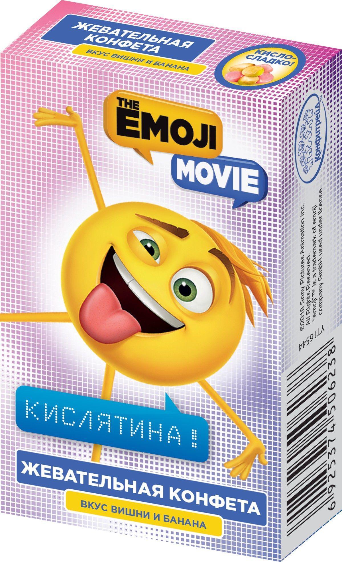 Конфеты Конфитрейд Emojii жевательные кислые