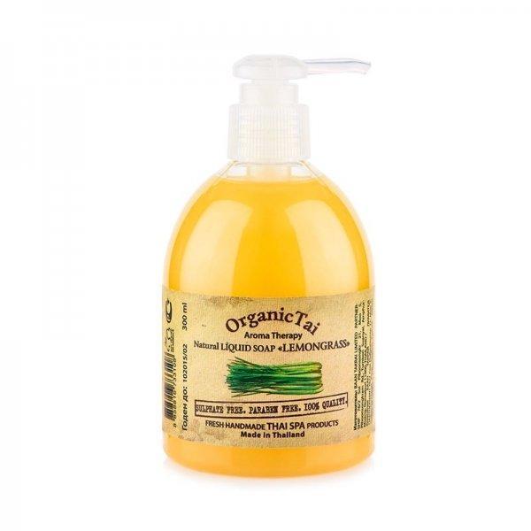 Мыло OrganicTai натуральное жидкое Лемонграсс