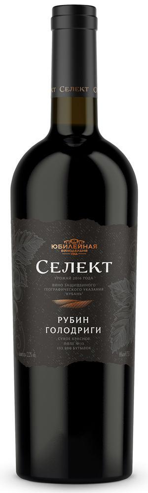 Вино Рубин Голодриги Селект, Россия