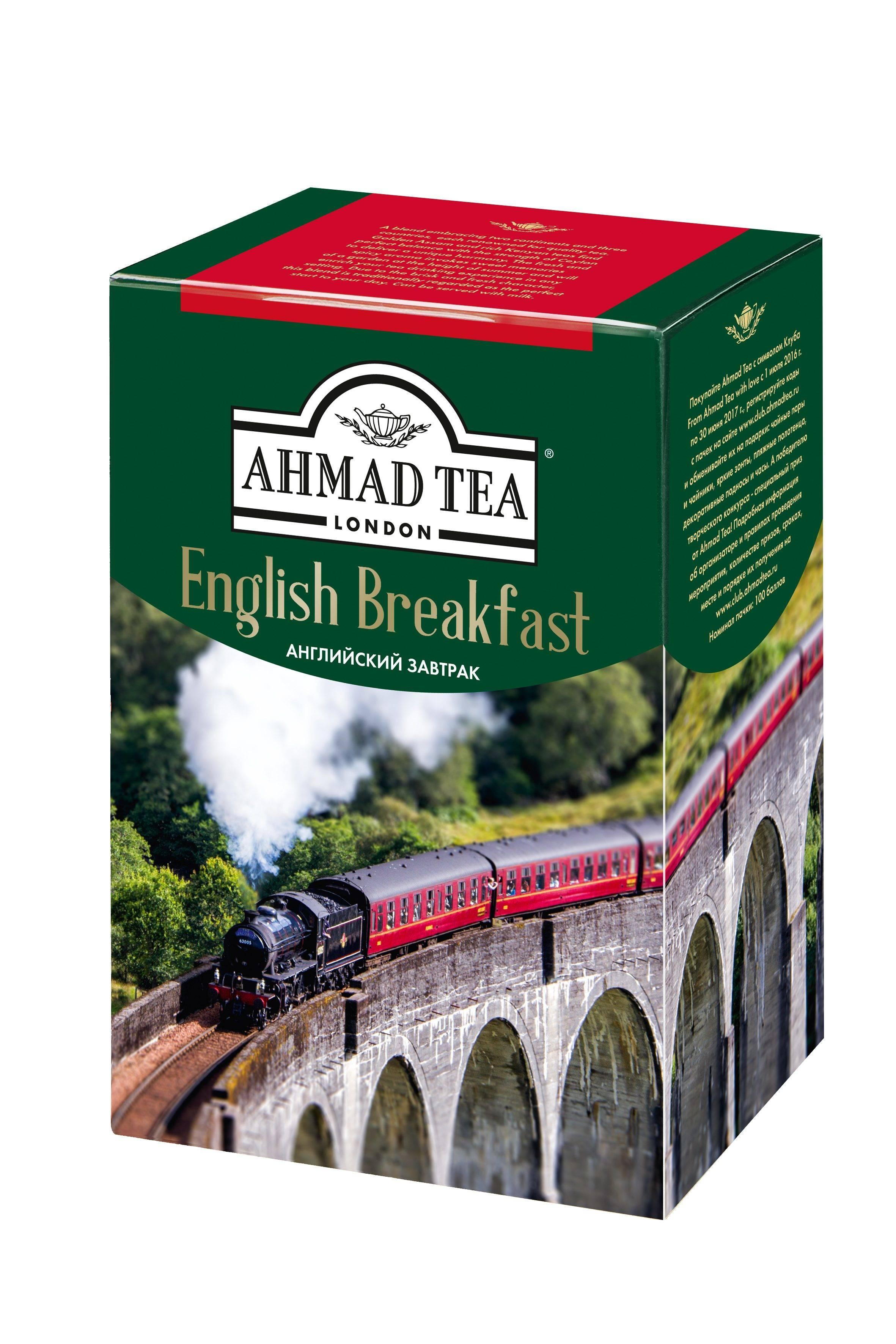 Чай черный Ahmad English Breakfast листовой, 100г