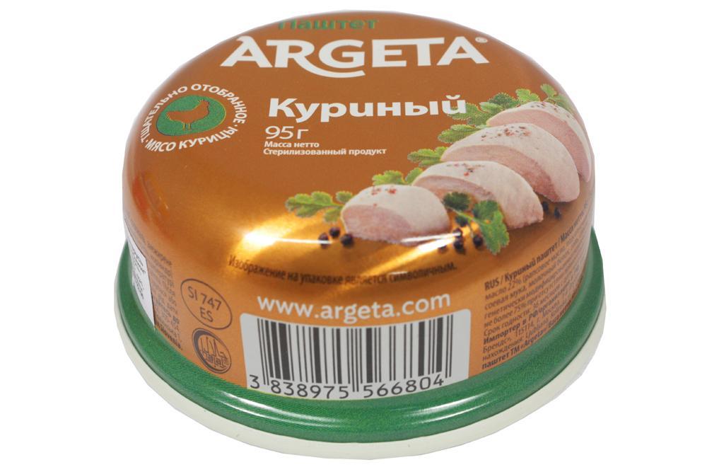 Паштет Argeta куриный