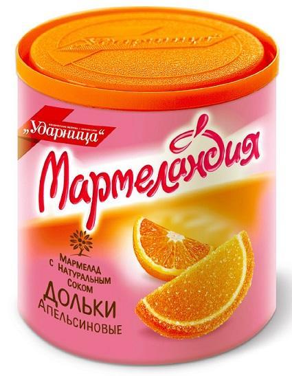 Мармелад Мармеландия с натуральным соком апельсиновые дольки