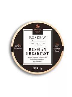 Чай Rosebay Russian Breakfast черный иван-чай двойной ферментации прессованный в медальон