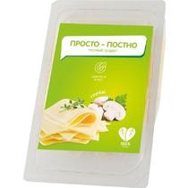 Сыр Просто-Постно Растительный постный со вкусом сыра с грибами нарезка 150 г