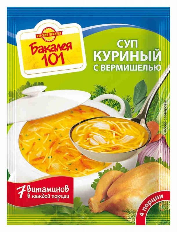 Суп Бакалея 101 Куриный с вермишелью
