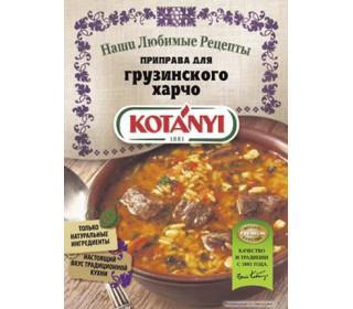 Приправа KOTANYI для грузинского харчо 25гр