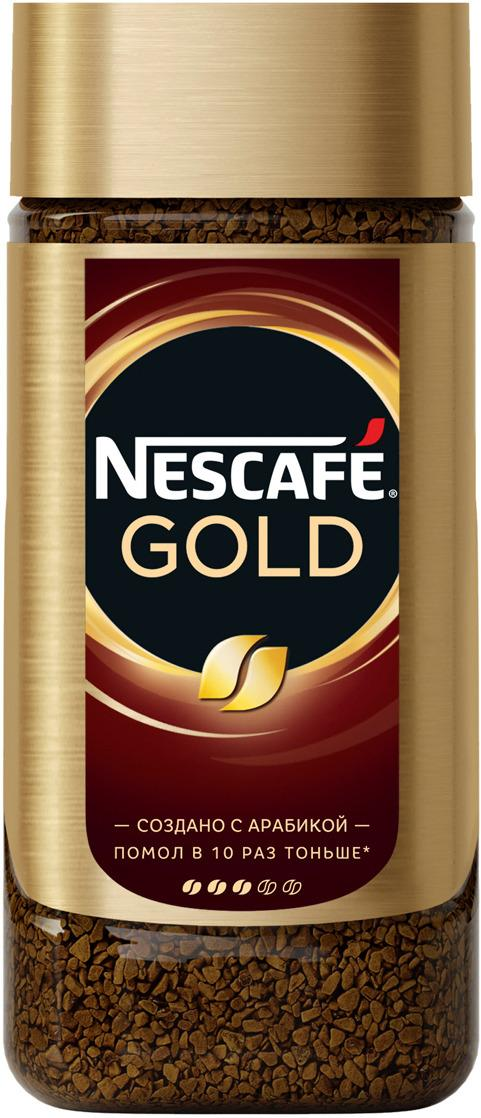 Кофе Nescafe Gold растворимый
