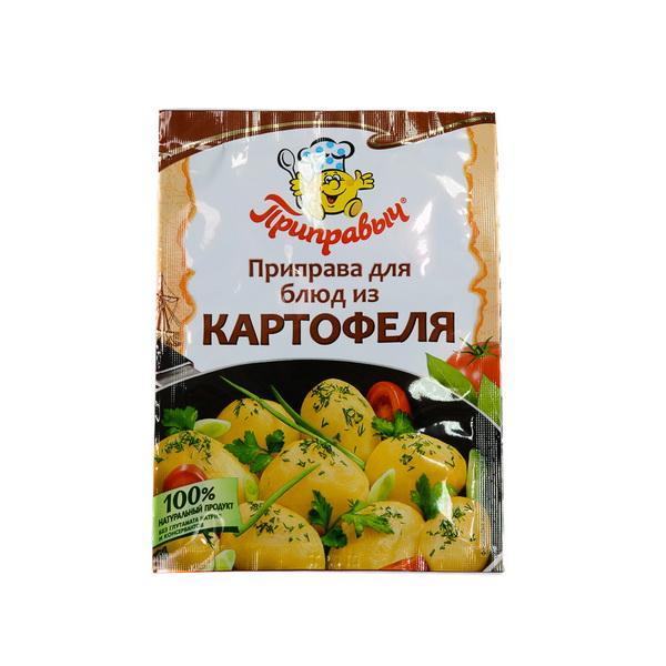 Приправа Приправыч Для блюд из картофеля