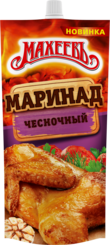 Маринад Махеев чесночный