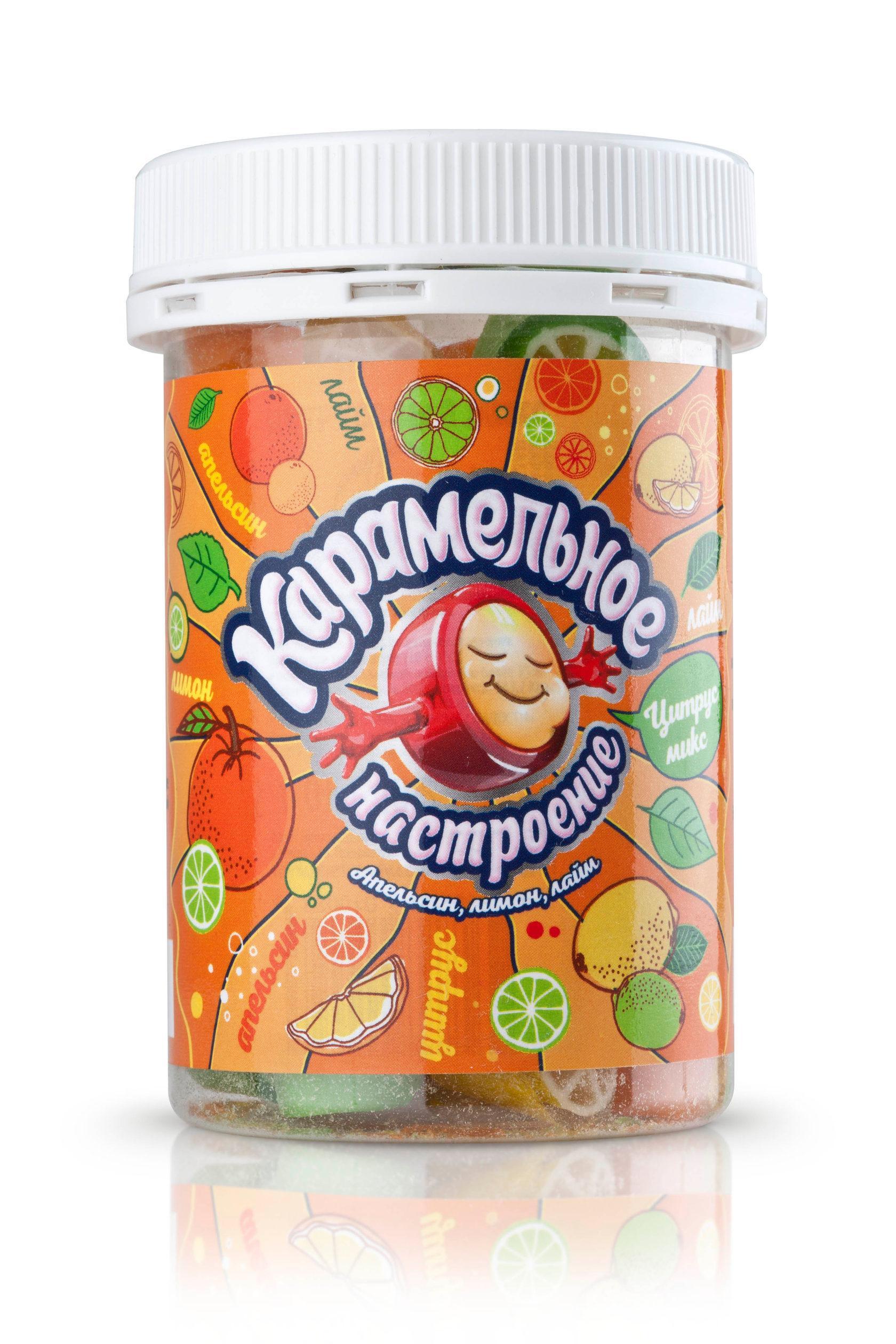 Карамельные  конфеты Цитрусовый микс Апельсин, лимон, лайм