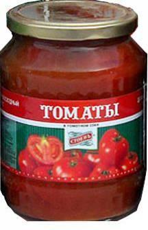 Овощные консервы Стоевь томаты в томатном соке