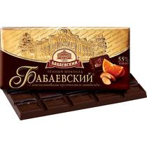 Шоколад Бабаевский темный с апельсиновыми кусочками и миндалем 52%