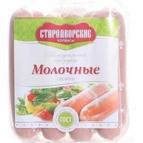 Сосиски Стародворские Колбасы Молочные ГОСТ