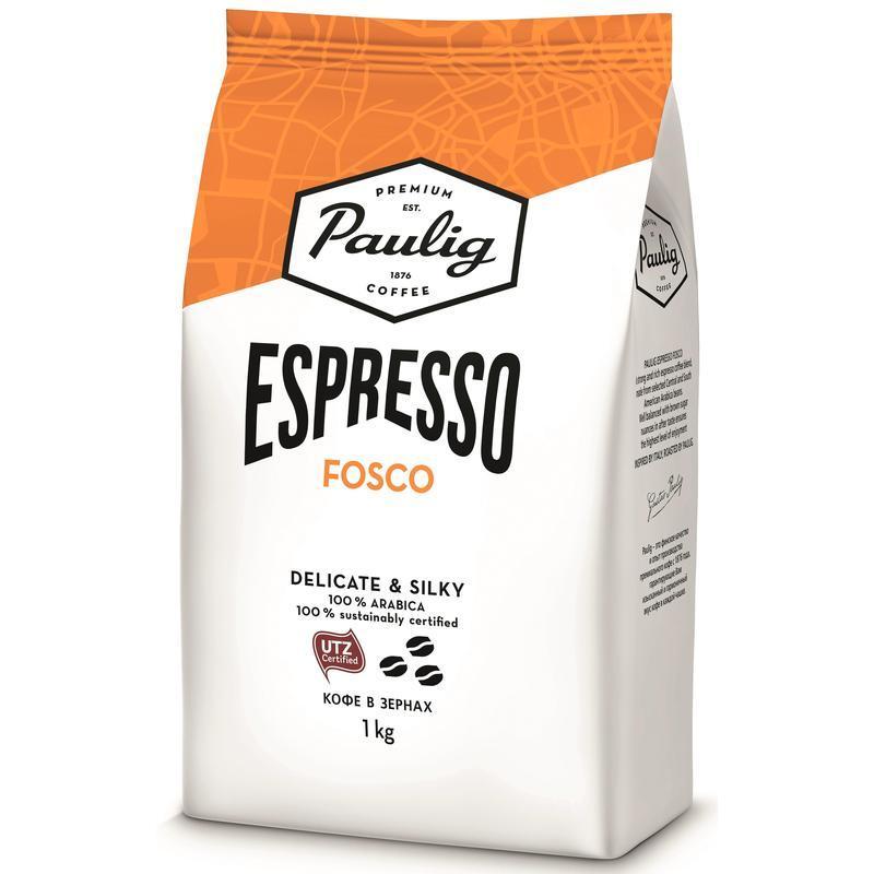 Кофе в зернах Paulig Espresso Fosco