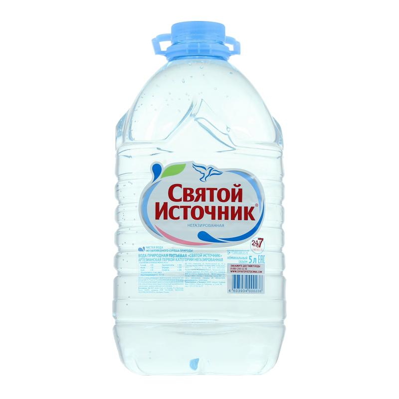 Вода питьевая Святой Источник негазированная