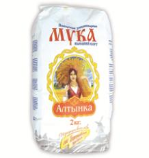 Мука Карагандинская Алтынка пшеничная в/с