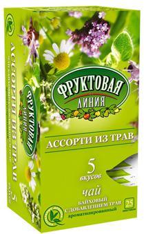 Чай Фруктовая линия Ассорти травяной в пакетиках 37.5 гр