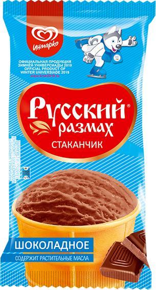 Мороженое Русский размах стаканчик шоколадный 60 гр