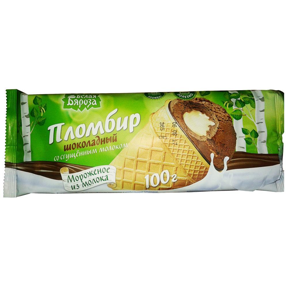 Мороженое Белая Бяроза Пломбир шоколадный со сгущеным молоком