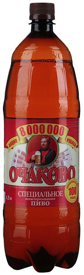Пиво Очаково Специальное 4,5% 1,5 л.