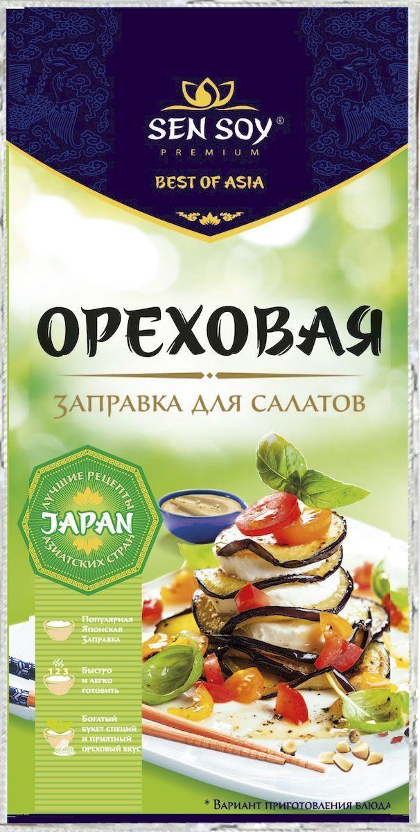 Ореховая заправка Sen Soy для салатов