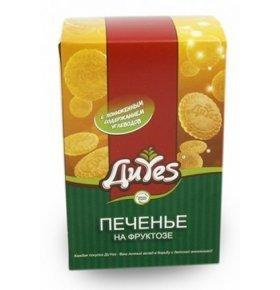 Печенье ДиYes на фруктозе с пониженным содержанием углеводов
