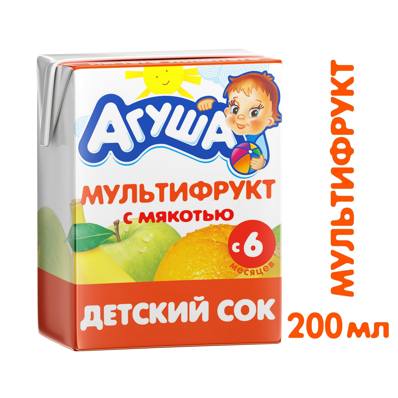 Сок Для детей Агуша Я сам Мультифрукт яблоко-апельсин-банан с мякотью с 6 месяцев