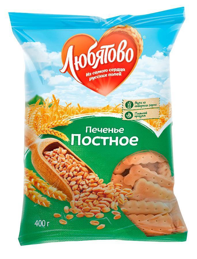 Печенье Любятово постное