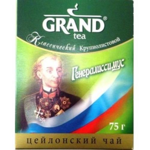Чай Grand Генералиссимус отборный листовой