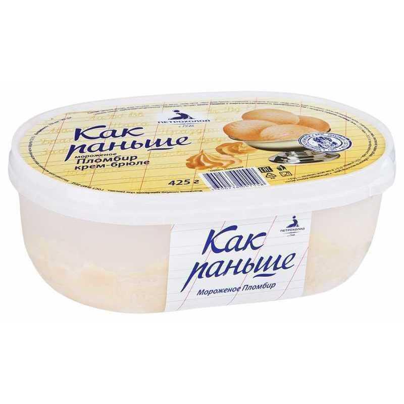 Мороженое Петрохолод Как раньше Пломбир крем-брюле
