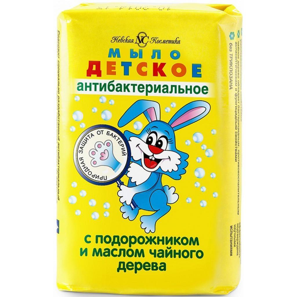 Детское мыло Невская Косметика Антибактериальное