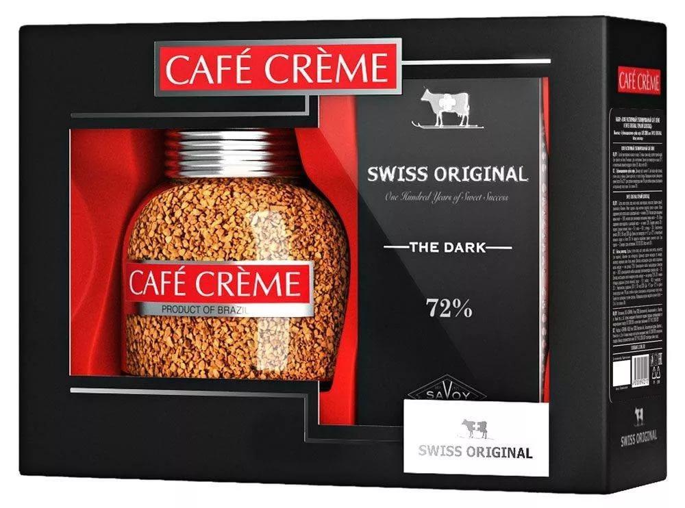 Кофе Cafe Creme+ шоколад Swiss Original Подарочный набор