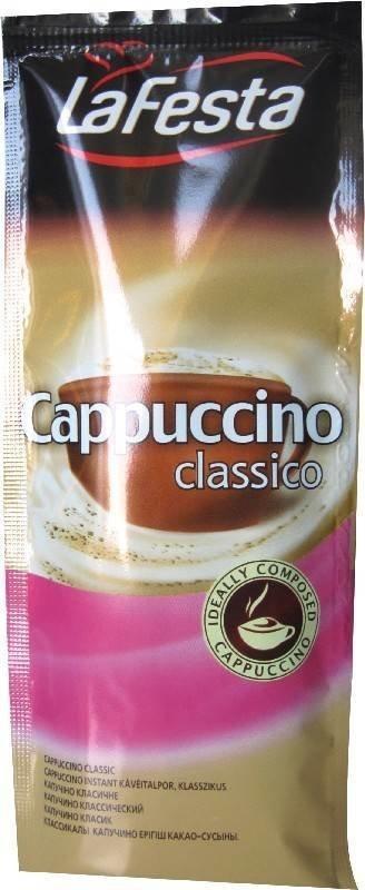 Кофе La Festa Капучино классический 12.5 гр