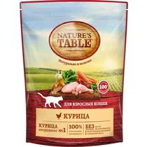 Корм сухой курица Nature's Table 650 гр. Дой-пак