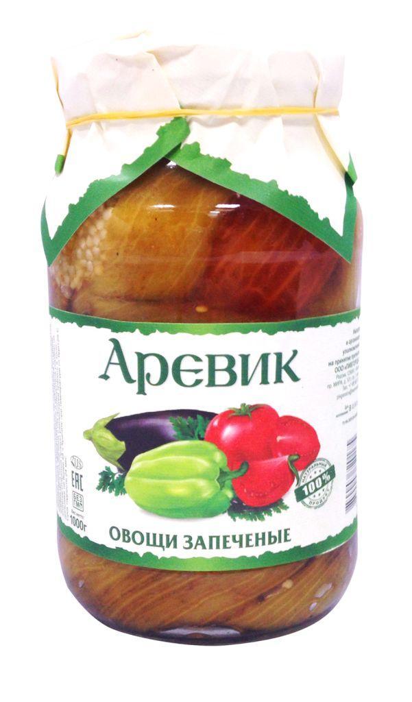 Овощные консервы Аревик овощи запеченные