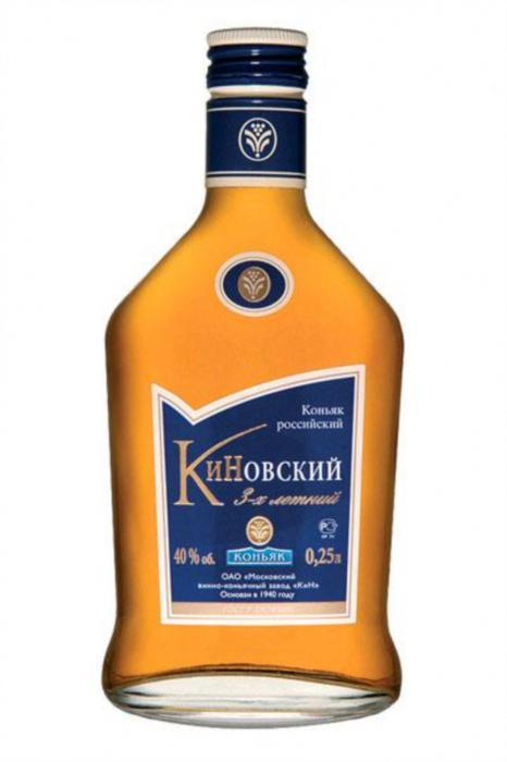 Коньяк МВКЗ КиН Киновский 40% трехлетний