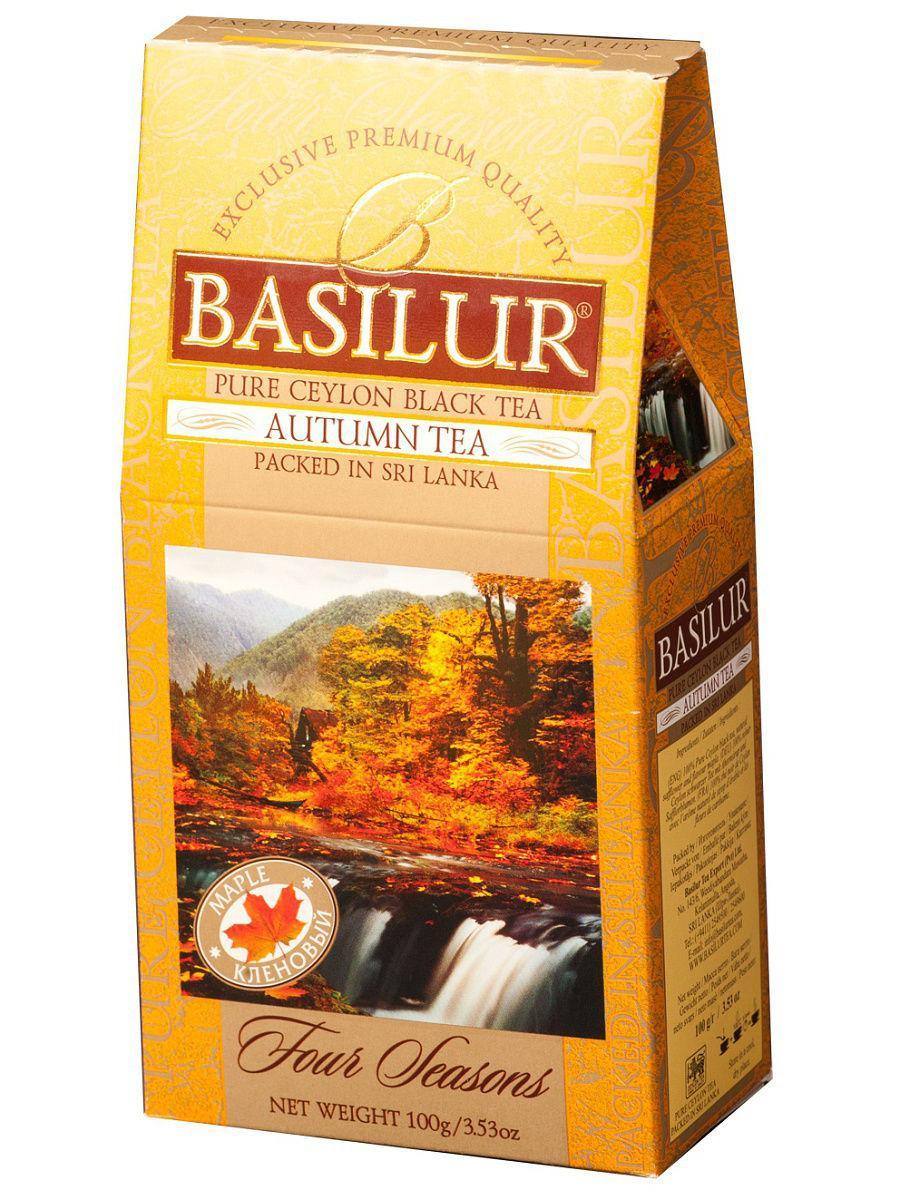Чай Basilur Autumn черный листовой