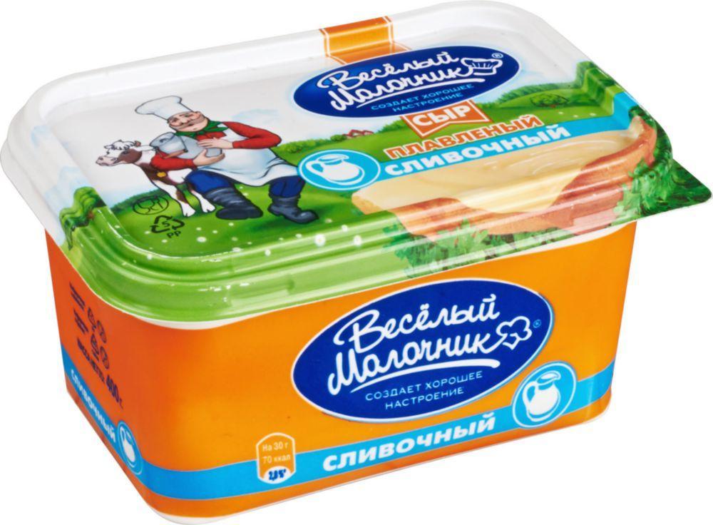 Сыр Веселый Молочник плавленый сливочный 49%
