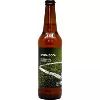 Пиво Рука Бога Бакунин Голден Эль 4,5%